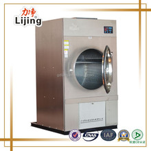 Free Standing 50kg Laundry Drying Equipment Clother Dryer Price