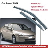 used car Thickness 3-4.5mm quality guaranteed car sunshade for Accord 2004