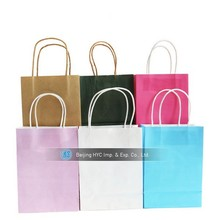 2017 OEM kraft brown paper bags wholesale gift paper bag manufacturer manufacturer sandwich paper bag