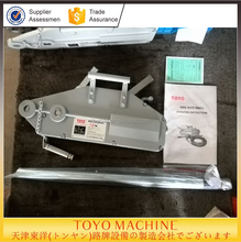 TOYO WIRE ROPE PULLING HOIST/WIRE ROPE WINCH /TRIFOR