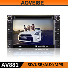 AOVEISE AV881 car MP4 MP5 sound system monitor 2 din car radios with navigation china.FM radio car audio with bluetooth gps