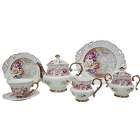 2019 Wholesale 17pcs fine royal embossed classic porcelain tea set coffee set