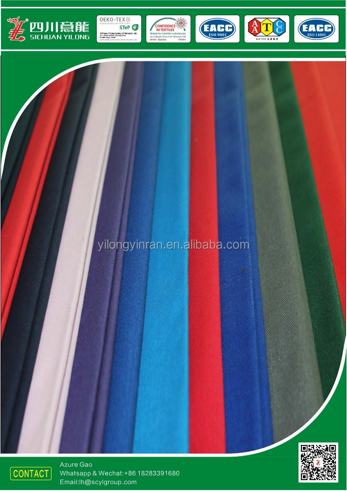 Polyester/Cotton blended T65/C35 245gsm ribstop fabric solid dyed with Antibacterial fabric