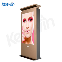 "84"" Double Sided Waterproof anti-reflective High Brightness Outdoor Digital LCD Signage"