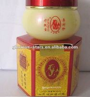 D17 Lulanjina whitening cream 7days anti-wrinkle&whitening cream