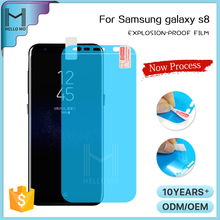 s8 blue tpu screen protector,1500g glue soft film screen protector for samsung galaxy s8