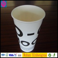 20 oz disposable custom logo printed paper coffee drinking cup in wuhan