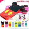 Cute cartoon case for mickey mouse iphone 5s silicone case made in china