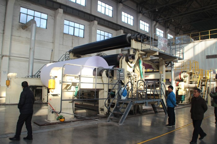 Good Quality Best Price Waste Paper Recycling A4 Paper Machine