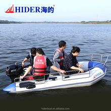 China New Design One Person Fishing Boat with Stainless Steel Guard Bar, Inflatable Rubber Boat/Cheap Inflatable Boat