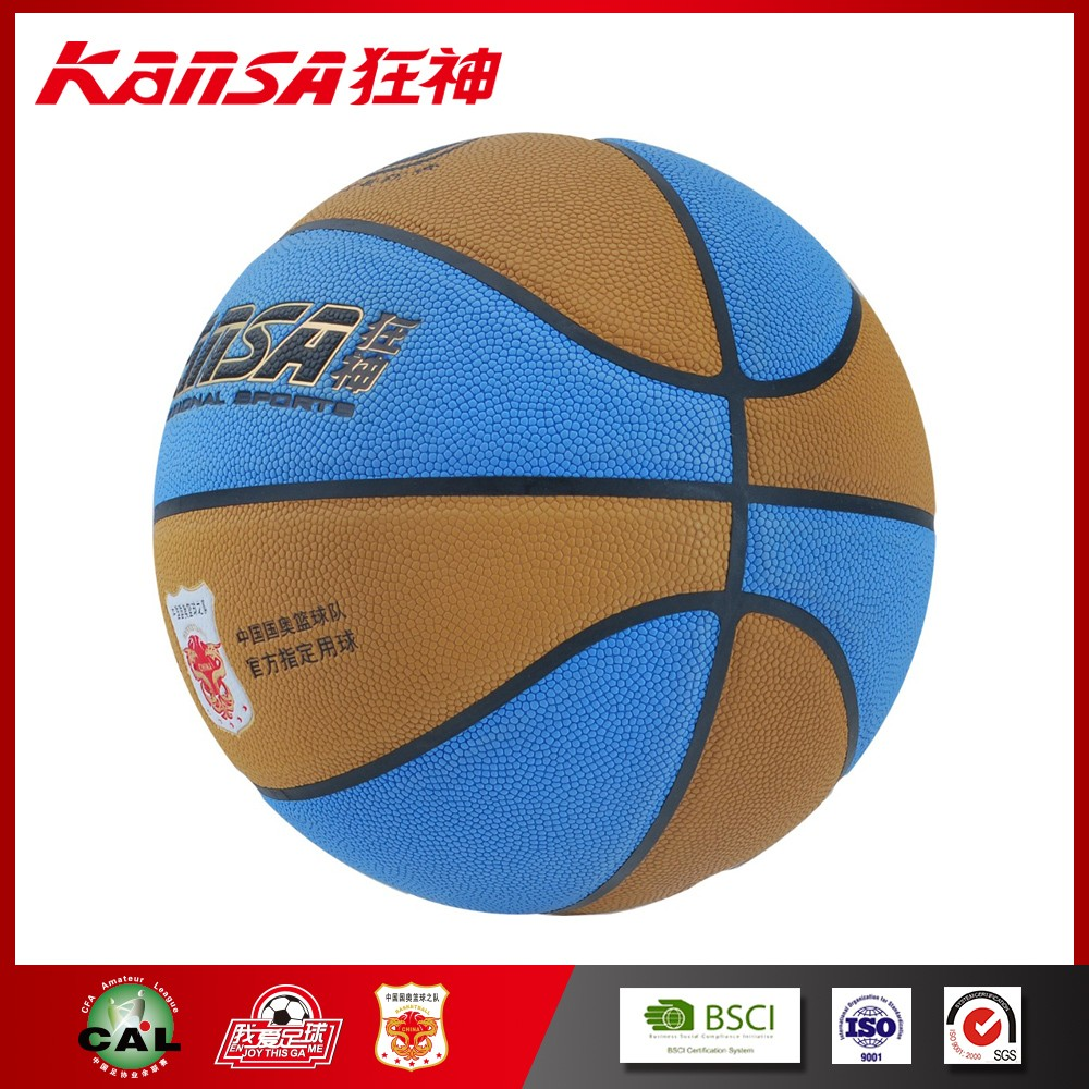 Kansa-8802 Coffee&Blue Color Panel Model Promotional Genuine Leather Basketball