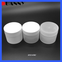 FROSTED DOUBLE WALL PLASTIC FACE MASK JAR, WIDE MOUTH PLASTIC CONTAINER