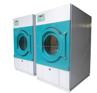 Professional Dry Cleaning Machine Price for laundry