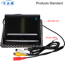Full HD 4.3 inch Color TFT Folding LCD Car Monitor