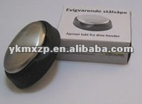 Food grade metal soap