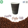 16oz takeaway double wall paper cups wave ripple paper cups 420ml coffee cup