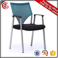 ergonomic four 4 legs mesh conference visitor chair E-10