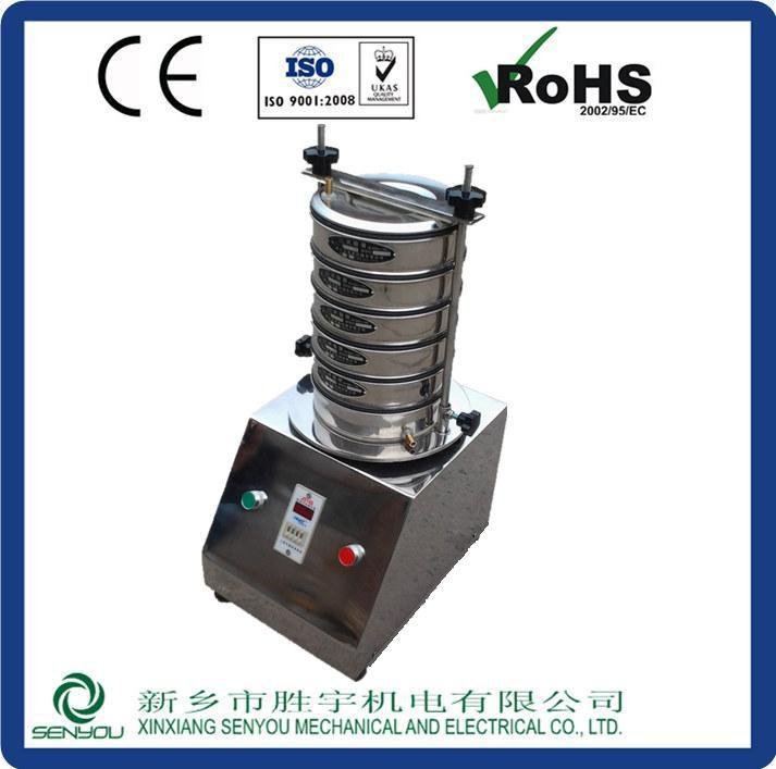 SYT-200 stainless steel ISO cement fineness sieve test equipment