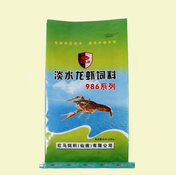 wholesale small MOQ agriculture Industrial Use and Laminated <strong>Material</strong> 50kg Bags for Animal Feed, Sugar, Fertilizer