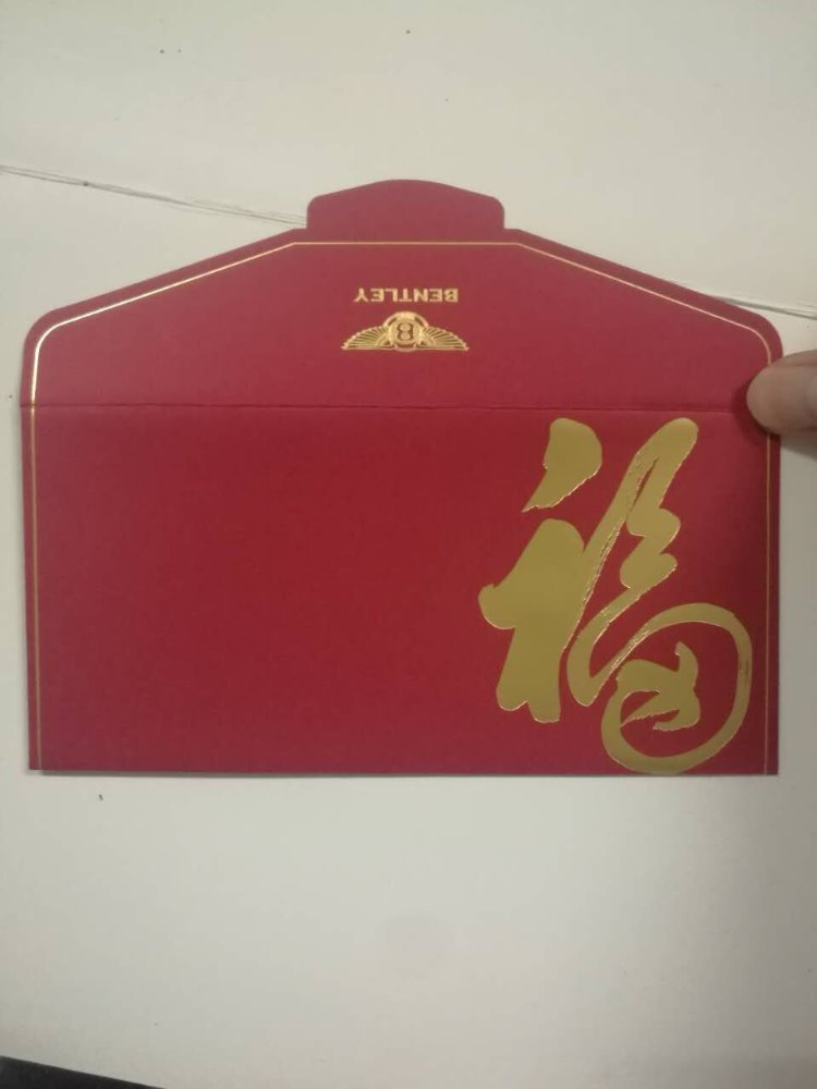 Chinese Festival Lucky Red Traditional Famous Brand Gift Items Handmade cardboard fashional envelope