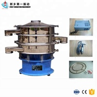 super fine powder carbon black ultrasonic vibratory sieve machine