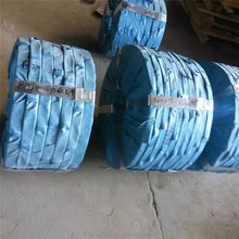 electrical galvanized steel strip price made in china