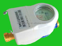 Prepaid water meter, Wireless water meter,LXSGIC-15-25