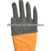 WJ57 60g Black Industrial Latex Gloves