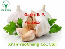 Best Selling Allicin 1-5% Natural Aged Garlic Extract Powder