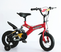 New Popular Child Training Bicycle/kids Cyle with Vibration Damper