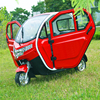 BRI-S00 NEWEST / three wheel / energy / passenger / cabin / closed / family / electric tricycle