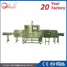 GJ-XF X-Ray Inspection Machine (Dual Beam)