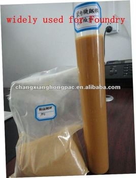 2012 Free sample for testing Poly ferric sulphate