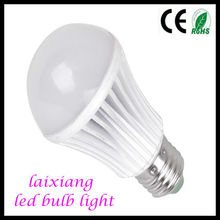 supper brightness 5W High Power GU 10 1.5 volt led light bulbs