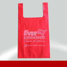 Recycled Nice Printed t-shirt shopping bag