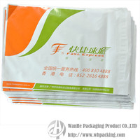 High quality adhesive plastic packaging bags,adhesive packaging