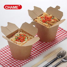 16 oz chinese noodle box,chinese noodle packaging paper boxes