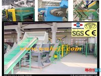 waste plastic PE/PP films/bags recycling/washing machine