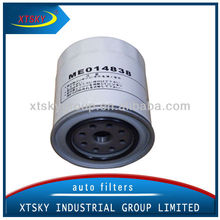XTSKY Auto Oil Filter manufacturer ME014838