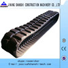 Rubber Track 400x72.5x72 used for AIRMAN excavator AX40 AX50 AX55