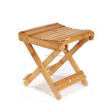 Bamboo Eco-friendly Bamboo Folding Stool for Shaving Shower Foot Rest 12""