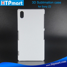 3D blank sublimation phone case for sony xperia z2