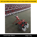 Hot Sale Rotary Weeder / Mini Manual Weeder for sale