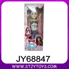 18 inch fashion american girl doll baby toy with IC