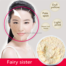 Pearl Whitening Cream Extract whitening face peal cream for women semi-finished products OEM processing