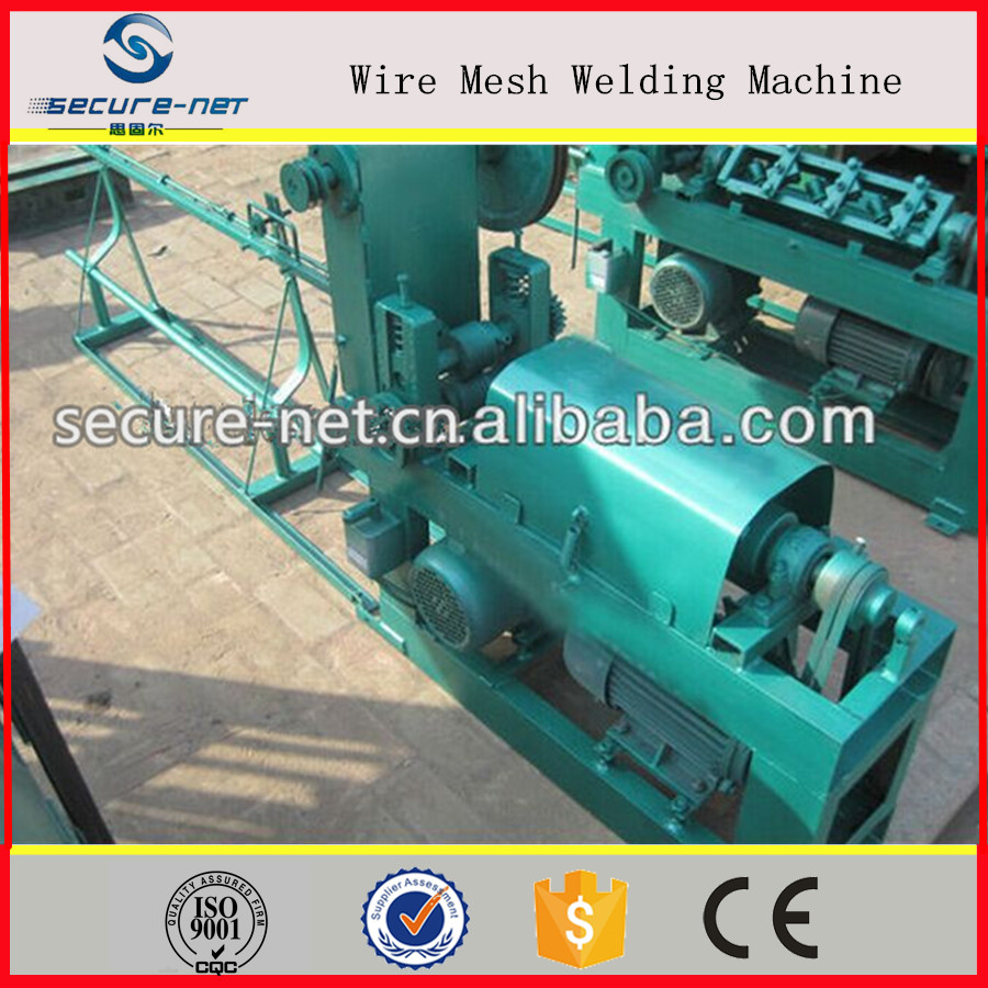 High quality straightening cutting machine
