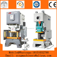 High Precision Automatic Plate aluminium foil container pneumatic punch press