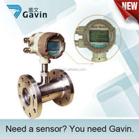 GYT305 Digital Turbine Liquid Water Flow Meter