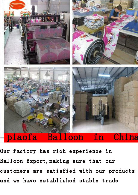18 inch round shape foil balloon wholesale from China factory