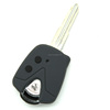 Eco-friendly perfect suitable car key silicone case for Proton